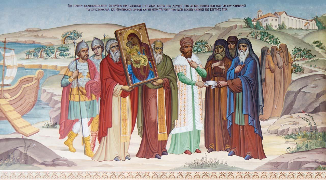 Orthodoxe Ikonen-1280