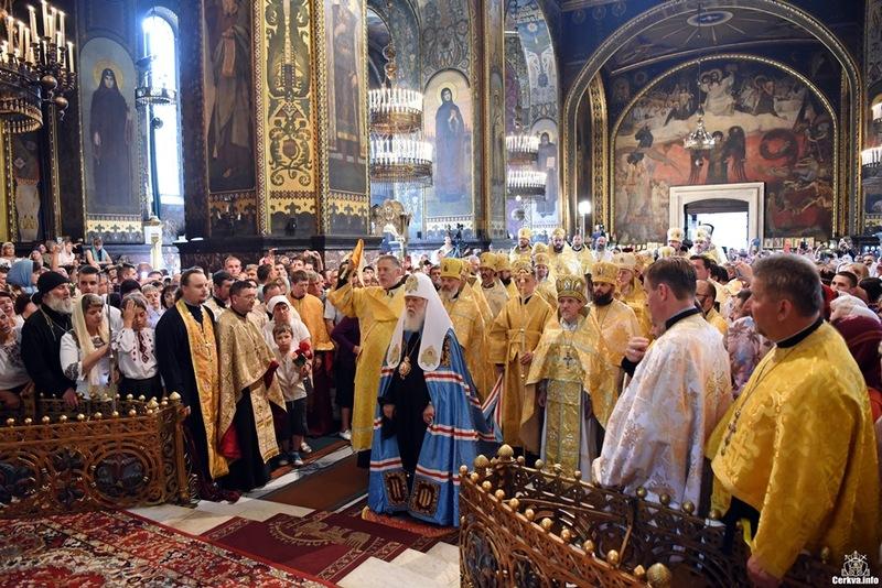 1030 Jahre Patriarch Ukrainische Kirche