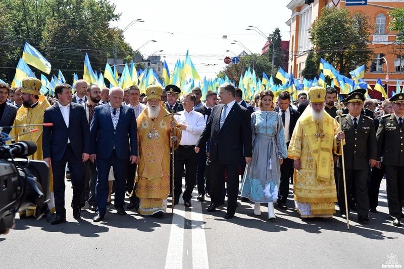 Ukrainische Kirche