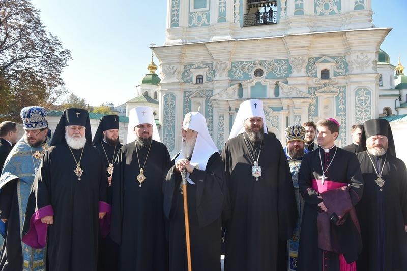 Gebet für die Ukraine