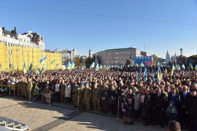 Auf dem Sofia-Platz - Kiew Ukraine