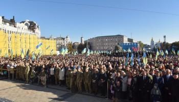 Томос про Автокефалію молитва на софіївській площі